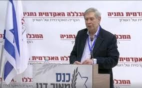 Der Ex-Mossad-Chef stuft Bedrohungen ein: Interne Spaltung und der  Palästinenserkonflikt übertreffen die Bedrohung durch denIran