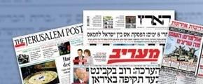 Schlaglicht – Aktuelles aus IsraelischenTageszeitungen