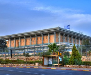 Vereidigung in Israel erst amDonnerstag